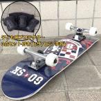 即納 GO★SK8 ゴースケート ゴースケ  コンプリート SKATE OR DIE 28inch スケボー コンプリート スケートボード キッズ (M/N)
