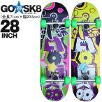 即納 & GO★SK8 ゴースケート ゴースケ  コンプリート RADICAL 28inch スケボー コンプリート スケートボード キッズ (C/D)
