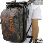 イスパック ispack WP Adventure アドベンチャー グリーン 座れる リュック 送料無料 バック イス