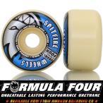 スピットファイア SPITFIRE F4 Radials Wheels 99DURO 52mm スケートボード スケボー ウィール ファイヤ パーツ タイヤ
