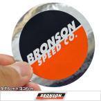 BRONSON ブロンソン Strip Logo Circle ステッカー スケートボード スケボー シール ステッカー
