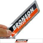 BRONSON ブロンソン Strip Logo Bar ステッカー スケートボード スケボー シール ステッカー