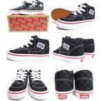 VANS ( バンズ ) Kids Half Cab (Tonal Check) Black ( 14.5-17.5cm ) ( ハーフキャブ キッズ 子供 靴 シューズ USA モデル チェッカーボード )