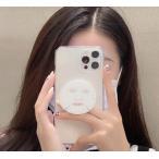 iPhone13 全機種対応 シートマスク フェイスマスク 個性的 スマホケース アイフォンケース  7/8/SE2/X/XS/XR/XSM/11/11P/11PM/12/12P/12PM/13/13P/13PM/mini