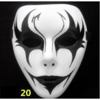イベント舞台手作りお面怖い恐怖ピエロ鬼コスプレマスク仮装コスチュームパーティーメルボルンダンスヒップホップ舞台夏祭り