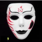 イベント演出手作りお面怖い恐怖ピエロ鬼コスプレマスク仮装コスチュームメルボルンダンスヒップホップ舞台