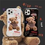 Yahoo!キュートハウステディベア大ファン 熊好き 白 黒 大人気 新デザイン 2020 スマホケース 携帯 希少 iPhone7/8 XR 7plus/8plus X/XS XS Max 11 新商品