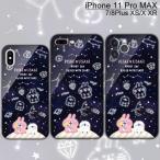 Yahoo!キュートハウスかなへい ピスケ うさぎ 星空 星座 ダックブルー スマホケース アイフォンケース 携帯希少iPhone7/8 XR 7plus/8plus X/XS XS Max 11 新商品