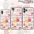 Yahoo!キュートハウスかなへい ピスケ うさぎ パーカー 暖かいスマホケース アイフォンケース 携帯ケース 希少iPhone7/8 XR 7plus/8plus X/XS XS Max 11 新商品