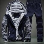 二枚送料無料 厳冬メンズ上下セットアップスウェット 部屋着/裏起毛ベロアパーカージャケット 運動ジャージスウェットフード/厚手/防寒ルームウェア迷彩柄