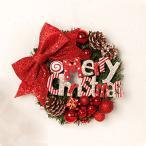 全品2枚で送料無料クリスマスリース ドア飾りリボン クリスマス飾り  玄関飾り おしゃれ 50cm  壁掛け 店舗用 法人用 christmas 装飾 2色 キレイ