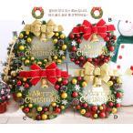 全品2枚で送料無料 christmasクリスマスリース玄関飾り ドア飾りリボン クリスマス飾り   おしゃれ 60cm  壁掛け 店舗用 法人用  装飾 4色 キレイ