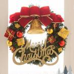 全品2枚で送料無料 christmasクリスマスリース玄関飾り ドア飾りリボン クリスマス飾り  おしゃれ 50cm  壁掛け 店舗用 法人用  装飾 3色 キレイ