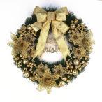 2枚で送料無料 christmasクリスマスリース玄関飾り/ドア飾りクリスマス飾り/おしゃれ60cm/壁掛け/店舗用/法人用/装飾 玄関や壁がおしゃれに