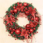 2枚で送料無料 christmasクリスマスリース玄関飾り/ドア飾りクリスマス飾り/おしゃれ50cm/壁掛け/店舗用/法人用/装飾 玄関や壁がおしゃれに