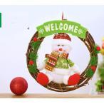 全品2枚で送料無料christmasクリスマスリース ドア飾り クリスマス飾り 玄関飾り おしゃれ 38cm  壁掛け 店舗用 法人用 christmas 装飾 3色キレイ