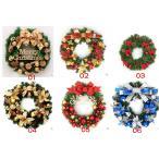 2018新作クリスマスリース/ドア飾り/クリスマス飾り/玄関飾り/直径45cm/christmasおしゃれ全品2枚で送料無料 壁掛け 店舗用 法人用 装飾