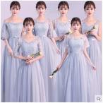 ブライズメイドドレス お花嫁 刺繍 レース二点送料無料!カラー ウェディングドレス パーティードレス 司会者 二次会 プリンセスライン 披露宴 ロングドレス