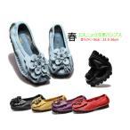 パンプス レディース コンフォートパンプス ローヒール 日常通勤ダンスシューズ 柔らかい革靴 牛革 履きやすい 痛くない 花飾り 5色  二枚送料無料