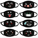マスク3枚セット可愛い 絵文字 顔文字プリント109色 布マスク 黒 顔文字 男女兼用 スタンプ 飛沫対策 花粉対策 洗える コットン 綿 多色送料無料