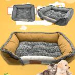 ペットベッド 犬ハウス 犬ベッド2色 ペットハウス  大きいサイズイヌ小屋 ネコ用 犬用 クッション 冬用 可愛い 犬小屋 猫 布団 犬ベッド 寝袋2枚送料無料