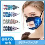 マスク3枚セットクリスマス 秋冬用綿100% 唇見える 男女兼用マスク快適洗える布 繰り返し使うマスク 飛沫防止ほこり防止 風邪  20色2セット送料無料