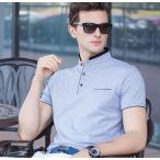 二点送料無料メンズ ポロシャツ通勤 立ち襟半袖シャ