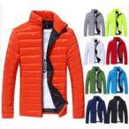 最安値 秋冬メンズ用ダウンジャケット カジュアル 綿入り 薄い 軽量 ビジネス スポーツ ジャケット 中綿 ジップアップ9色選択