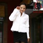 毛皮コート ファーコート レディース 厚手 立ち襟 防寒 ファー付き 毛皮 ファッション 暖かい アウター