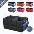 Yahoo!cutecooco収納ボックス 大容量 トランクボックス 収納ケース 車載用 カー用品 収納家具 折りたたみ式 60×35×30 車中泊グッズ アウトドア 送料無料