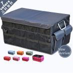 Yahoo!cutecooco収納ボックス 大容量 蓋付 フタ付き 収納ケース 折りたたみ式 車載用 トランクボックス カー用品 収納家具 60×35×30 車中泊グッズ アウトドア 送料無料