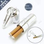 アルミ製タバコケース メンズ メタル シガレットケース 1本 4本収納 ポーチ タバコ入れ 軽量 小物 カバー ビジネス 父の日 ギフト プレゼント おしゃれ 送料無料