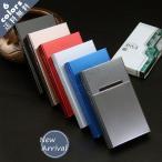 アルミ製タバコケース 20本収納 ランキング メンズ レディース シガレットケース メタル ポーチ タバコ入れ  軽量 小物 ビジネス 父の日 ギフト おしゃれ