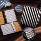 タバコケース メンズ シガレットケース メタル 10 12 16 20本収納 タバコ入れ ビジネス 軽量 小物 カバー ポーチ 父の日 ギフト プレゼント おしゃれ 送料無料