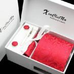 フォーマルネクタイセット ネクタイ・ネクタイピン・カフスボタン・ポケットチーフの4点セット! 赤 花柄メンズ  ビジネス ナノ 撥水加工送料無料