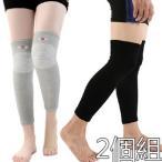 膝サポーター 膝パッドセット ひざパッド モモ用 セット 膝当て 2個組 ひざ当て 男女兼用 スポーツ用 運動 冷房対策 バドミントン 保護