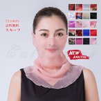 スカーフ夏用マスク 画像