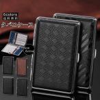 送料無料 タバコケース シガレットケース メンズ レディース ロング 20本 14本収納 金属 革 タバコ入れ 携帯 男性用 保護ケース プレゼント おしゃれ