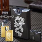 タバコケース シガレットケース メンズ 20本収納 金属 タバコ入れ 軽量 便利 ファッション 男性 保護カバー ギフト プレゼント おしゃれ 送料無料