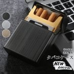タバコケース シガレットケース メンズ 20本収納 マグネット アルミ 金属 タバコ入れ 便利 ファッション ギフト 軽量 男性 プレゼント おしゃれ 送料無料