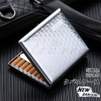 タバコケース シガレットケース アルミ 金属 メンズ 20本収納 タバコ入れ 銀色 シルバー 便利 紳士 軽量 男性 ギフト プレゼント おしゃれ 送料無料