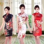 チャイナドレス 半袖 花柄 ショート丈 チャイナ服 コスプレ 衣装 コスチューム 大きいサイズ ミニチャイナドレス 両面柄