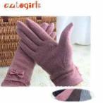 アンゴラをプラス レディース手袋 bbb-9-1手袋4色  メール便可(5〜10日必要)閉店セール!!! 発送は2020年1月13日以降です