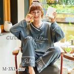 パジャマ レディース ルームウェア 冬 綿 セットアップ 長袖 上下セット 暖かい 可愛い ロングパンツ 厚手 韓国風 寝巻き 部屋着