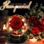 手作り プリザーブドフラワー ガラスドーム プレゼント ギフト 枯れない花 バラ 赤 可愛い 結婚記念日 インテリア 誕生日 記念品 贈り物 出産お祝い 母の日