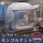 蚊帳 ワンタッチ 蚊帳テント 虫除け 底付き 蚊帳 ポップアップ ワンタッチテント メッシュ 簡単設置 折り畳み式 安眠 子供 赤ちゃん 小型扇風機設置可