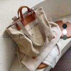トートバッグ レディース ズック ショルダーバッグ 2way ファッション 鞄 通勤用 バッグ シンプル かばん 肩掛け 多機能 通学 通勤 旅行  韓国風