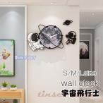 壁掛け時計 掛け時計 時計 おしゃれ デザイン ウォールクロック 北欧 掛時計 子供部屋 壁飾り 乾電池 静音 大 アクリル 大きめ 宇宙飛行士 M/L