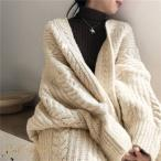 ニットカーディガン ロングカーディガン レディース ドルマンスリーブ ケーブル編み セーター コート 羽織 秋 冬 防寒 厚手 無地 大きいサイズ 体型カバー