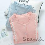 パジャマ 授乳服 綿